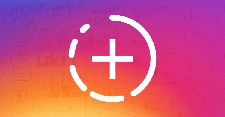 Instagram Stories: tudo sobre o formato perfeito para as empresas