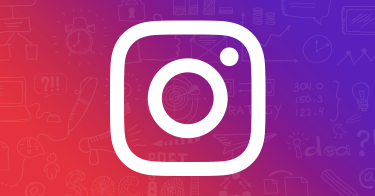 Instagram: guia completo e atualizado da rede social